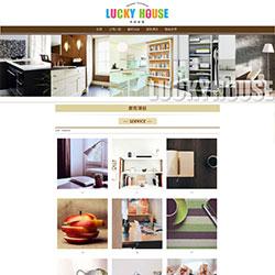 LUCKUHOUSE系統櫥櫃(響應式)(製作中)