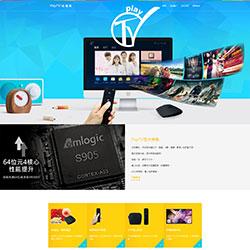 PlayTV | 玩電視 | 電視盒(響應式)