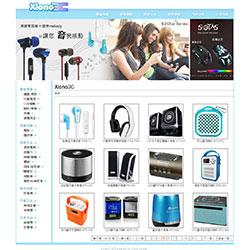Xiono3C購物網